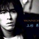 上杉昇の現在…WANDS脱退・表舞台から消えた真相を衝撃告白(画像あり)