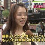【やらせ】TBS「Nスタ」とテレ朝「スーパーJチャンネル」がやらかす・・・【20代女性リポート】