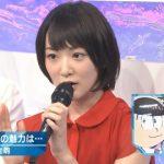 【Mステ】生駒里奈、タモリに失言で炎上…「おそ松さん」衝撃の会話がこちら…【画像あり】