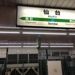 【都市伝説】仙台に「ブスが多い」って本当?真偽を探ってみると・・・