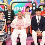 【炎上】TBS「見切り発車バラエティ・アガる↑テレビ欄!」がガチでやらかす…視聴者ドン引き…
