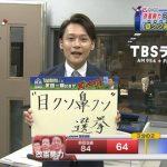 【参院選2016】TBS生放送で放送事故www記者がやらかしたwwwww(画像あり)