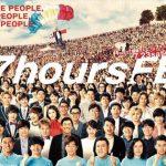 27時間テレビ2016のタイムテーブル&出演者ww司会はさんま・SMAP中居・Hey! Say! JUMPなどのリレー方式!(画像あり)