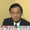 【愕然】参議院選挙2016特番で放送事故wwwやらかしたwwwwww(動画あり)