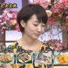波瑠が食わず嫌いで石橋貴明にセクハラされた事件がやばいwwwファン激怒www(画像あり)