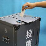 【激震】参議院選挙2016でとんでもない不正が発覚!!!?大事件に発展か??