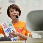 【参院選2016】SPEED今井絵理子が街頭演説を行った結果www 悲惨wwwww(画像あり)