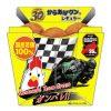 からあげクン新商品「Kawasaki Team GREEN」をご覧くださいwww(画像あり)