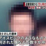 【茨城殺人事件】犯人の高校2年少年が龍ケ崎市で進士康子さんを殺害した理由がヤバすぎた…(画像あり)