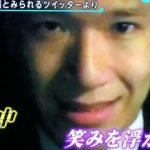 【相模原事件】植松聖容疑者が見た、日本の最暗部とは?