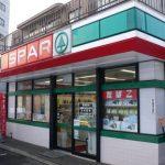 【訃報】北海道だけにあるコンビニ「スパー」が消滅し「ハマナスクラブ」に改名wwwその背景がこちらwww(画像あり)