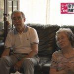 【相模原事件】植松聖に刺された障害者の親がブチ切れ…可哀そうすぎる…(家族画像あり)
