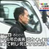 【佐竹憲吾】名古屋で父親が小6長男を刺殺した事件、犯行動機が酷過ぎた…(犯人の顔画像あり)2ch「親はトラック運転手の会社員ww」「子供がかわいそうだな」