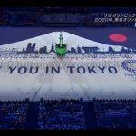 【リオ閉会式】東京オリンピックのセレモニー、安倍マリオなどが登場して凄いことにwww(画像あり