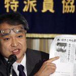 【裁判】元朝日新聞記者・植村隆の娘の名誉を毀損した奴の末路www(画像あり)