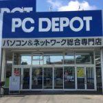 【炎上】PCデポの株価がヤバイことにwww 2ch「もう素直に倒産したほうがいい」