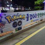 【韓国】ポケモンGOを丸パクリ!『モンタウォーズGO』をご覧くださいwww(画像あり)