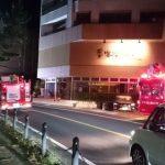 【火事】兵庫・淡路島のホテルでバカップルがやらかすwwwwwww