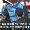 【訃報】石狩浜海水浴場でバーベキューしてたDQN死亡事故、更なる遺体が見つかる…(画像あり)