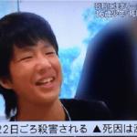 埼玉東松山の少年・井上翼さんを殺害した犯人達の写真流出!!?最近のDQNをご覧ください(画像あり)
