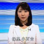 NHK保里小百合アナのムチムチ体型画像がやばいwwついに見つかるwww