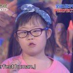 【速報】24時間テレビ、ダウン症の「パーフェクトヒューマン」をご覧ください・・・【I'm a perfect human】