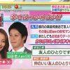【熱愛】熊切あさ美&山田哲人が彼氏彼女の関係に!女性セブンの内容がやばいwwwww(画像あり)