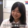 NHKの貧困女子高生「うらら」の姉がツイッターに降臨!!衝撃的な暴露に2ch騒然wwwww(画像あり)