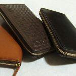【警告】女が見た「貯金なし男」の財布の特徴・共通点がこれww当てはまってる奴やばいぞwww