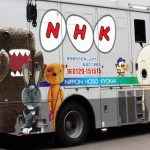 【緊急】ネット配信での受信料について、NHK経営委員長が爆弾発言wwwwww