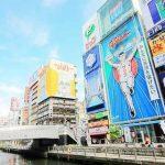【警告】関西人に使ってはいけない「エセ関西弁」3つがこちら・・・
