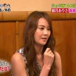 【衝撃】観月ありさが名作ドラマ「高校教師」の女子高生役を断った理由wwwww(画像あり)