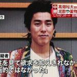 【真相は?】高畑裕太の被害女性の現在ww週刊現代での衝撃告白に2ch騒然www(画像あり)