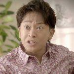 【怖い】TOKIO城島茂が後輩の伊野尾慧にキレる放送事故がやばいwww(動画・画像あり)