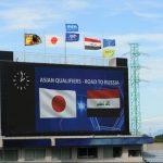 【速報】サッカー日本代表、イラク戦の採点・評価www(2018年ロシアW杯アジア最終予選)