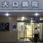 【迷宮入り】大口病院の点滴異物混入事件、犯人に看護師の名前が上がるも何故か逮捕されず…(画像あり)