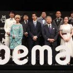 【炎上】AbemaTVスタッフの仕事をご覧くださいwwブラックすぎると話題www(画像あり)