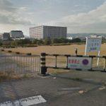 兵庫県伊丹市でバラバラ殺人事件!!桑津橋の河川敷でヤバイ物が発見される…(画像あり)