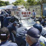 【衝撃映像】沖縄ヘリパッド移設反対派、ヤバすぎるリンチ事件を起こすwww(YouTube動画あり)