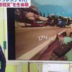 【PSVR】ミヤネ屋で宮根誠司が放送事故wwwあかんwww(動画・画像あり)