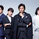 日曜ドラマ「IQ246」織田裕二の話し方・演技がヤバすぎるwww(画像あり)