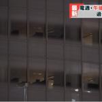 【激写】電通「過労死したから22時消灯5時点灯!」→ 5時の写真が流出wwwこれはwww(画像あり)