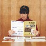 【不登校】愛子さまの現在…宮内庁が衝撃の発表…