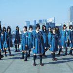 【画像あり】欅坂46新衣装がナチスの制服そっくりで炎上wwwww【雑誌・BRODY】
