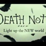 デスノート2016映画「Light up the NEW world」の評価・感想がヤバすぎるwww