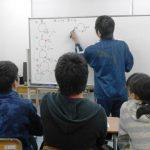 同志社大学の田渕直哉さん、学習塾の教え子をフルボッコにした結果wwwww