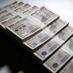 【警告】1億円欲しい奴wwwちょっとこれ見てみろwwwwww(画像あり)