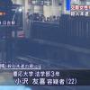 【速報】慶応大学3年・小沢友喜(22)逮捕キタ━━━━(゚∀゚)━━━━!!!(画像あり)