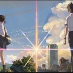 【評価】映画「君の名は。」を見た海外の反応…欧米人が見るとこうなる…(画像あり)