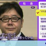 【悲報】欅坂46衣装がナチス軍服酷似事件、NHKの報道がやばいwwwww(画像あり)